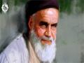 عبد صالح | آخرین ذکر - Farsi