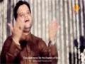 [08] Manqabat - Ashab-e-Ali a.s - Syed Wajhi Hasan Zaidi 2014-15 - Urdu sub English
