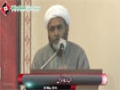 [Shuhada Conference] Speech : H.I Mukhtar Imami - 27 May 2014 - Urdu
