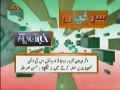[04 June 2014] Program اخبارات کا جائزہ - Press Review - Urdu