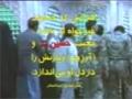 باز این چه شورش است - بچه های آباده - Farsi