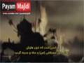 موزيك ويدئوي عربي 12 امام با زير نويس فارسي / رساله اثني عشر امام Farsi