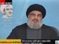 Sayed Hasan Nasrallah speech on regional developments (Memorial of Sheikh Qassir) - 4 June 2014 - [ENGLISH]