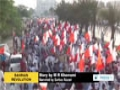 [06 June 2014] West silent on Bahrain crimes - English