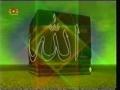 Tafseer-e-Quran - Episode 12 - Urdu