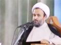 سخنرانی مذهبی پناهیان انتظار - Imam Mehdi Qaybat - Speech : Agha Panahiyan - Farsi