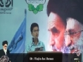 [03] Imam Khomeini Conference 2014 | Manqabat by Mujtaba Hasan | Houston, TX | 7 June 2014 | Urdu