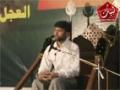 [Zikar e Imam e Zamana] Salam : Br. Ali Safdar - 13 August 2013 - Urdu
