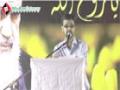[25th Demise Anniversary Imam Khomaini (R.A)] Trana : Br. Aatir - 07 June 2014 - Urdu