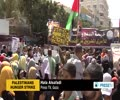 [12 June 2014] Palestinian prisoners\' families join hunger strike - English