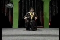 Sham e Gareeban Majlis by Maulana Taufeeq Najfi 1 - Urdu