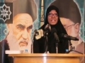 Sister Rasheeda Haneef - Imam Khomeini Conference 2014 - English