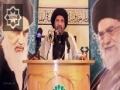 Sayyid Abbas Ayleya - Imam Khomeini Conference 2014 - English