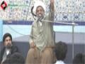[General Workers Ijlas] Speech : H.I Raja Nasir Abbas - 30 May 2014 - Urdu