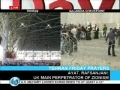 26th Sep- Al Quds Day Tehran Friday Prayer and Protest - English