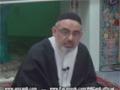 [Short Clip] Sehuni aur Takfiriyo Main Farq Aur Unke Muqable Main Hamari Zimedariyan - H.I Murtaza Zaidi - Urdu