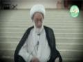 {16} [Ramahan Lecture] Nafahat Ramadan | نفحات رمضانية - Ayatullah Isa Qasim - Arabic
