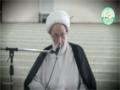 {18} [Ramahan Lecture] Nafahat Ramadan | نفحات رمضانية - Ayatullah Isa Qasim - Arabic