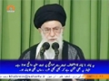 [20 June 2014] Apas Main Ikhtelaf Say Dushman Ko Faeda Hota Hai | Leader Syed Ali Khamenei - Urdu