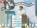 [Friday Sermon | خطبہ جمعہ] Ba Imamat : H.I Saeedi - 13 June 2014 - Qom - Farsi