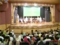 [24 June 2014] Special Report - خصوصی رپورٹ - Babe Al-Ilm Conference - Urdu