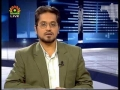 Political Analysis - Zavia-e-Nigah - 26th Sept 08 - Urdu