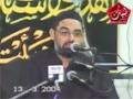 [08] 13 March 2004 - Aqaid | عقائد - H.I Murtaza Zaidi - Pak Moharam Hall - Urdu