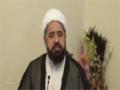 {03} [عراق میں جاری بدامنی کے پیچھے حقائق] Speech : H.I Amin Shaheedi - Urdu