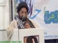 Intezaar-e-Imam-e-Zaman (a) ke Taqazay - Moulana Taqi Agha - Jashn-e-Yusuf-e-Zahra (a) 1435 A.H