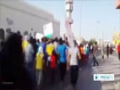 [26 June 2014] Bahrainis hold rallies in support of torture victims - English