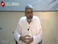 [20 June 2014] Political Analysis on current Situation of Iraq & Syria - Br. Rashid Ahad - Urdu