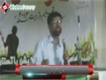 [Tulo ue Fajr Taleemi Convention 2014] Speech : Br. Saqlain - Lahore - Urdu