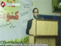 [Tulo ue Fajr Taleemi Convention 2014] Speech : Br. Yafees - Lahore - Urdu