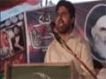 {03} [Ittehad Ummat Conference | اتحاد امت کانفرنس] Speech : Br. Nasir Abbas Shirazi - Sahiwal - Urdu