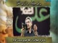 [Short Clip] فرازی از دعای ابو حمزہ ثمالی - Arabic sub Farsi