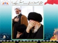 Misali Azadari Kaisay Manain - Syed Abid Hussain - Urdu