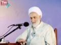 [02] [درسهايي از قرآن] H.I Qaraati - اھمیت رمضان - Farsi