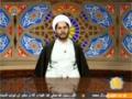 [Tafseer e Quran] Tafseer Surah Fajr| تفسیر سوره فجر - Urdu