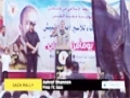 [30 June 2014] Palestinians rally in support of administrative detainee in Israeli jail - English