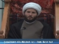 [04] Acquaintance with AhlulBayt: Imam Hasan (as) - Ramadan1435/2014 - Sh. Hamza Sodagar - English