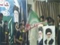 [جانثاران مہدی محبین ورکشاپ] Tableau And Trana - Jamia Imam Sadiq, Islamabad - Urdu