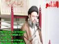[02] Tafseer e Bismillah aur Surah Ankaboot - H.I Aqeel ul Gharavi - 02 Ramzan 1435 - Urdu