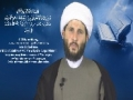 [06] Daily Ramadan Supplication - Explanation by Sh. Hamza Sodagar - English