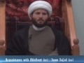 [06] Acquaintance with AhlulBayt: Imam Sajjad (as) - Ramadan1435/2014 - Sh. Hamza Sodagar - English