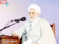 [03] [درسهايي از قرآن] H.I Qaraati - قرآن در متن زندگی - Farsi