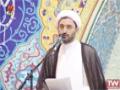 حرم حضرت معصومہ : قم | تلاوت و تفسیر قرآن کریم - جزء چھارم - Farsi & Arabi