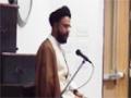 [02] Quran Aur Adalat - H.I Zaki Baqri - 17 Ramzan 1433 - Urdu