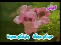 Eidkum Mubarak - Abu Thar Al-Halwaji - Arabic