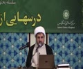 [04] The Month of Spiritual Striving - Shaykh Bahmanpour - 04 Ramadhan 1435 - Farsi And English