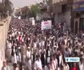[04 July 2014] Yemenis voice outrage over israeli assault on Palestinians - English